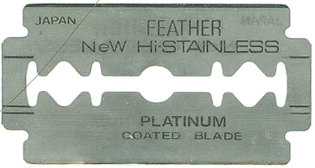 Feather-blade