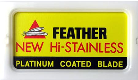 Feather-plastic