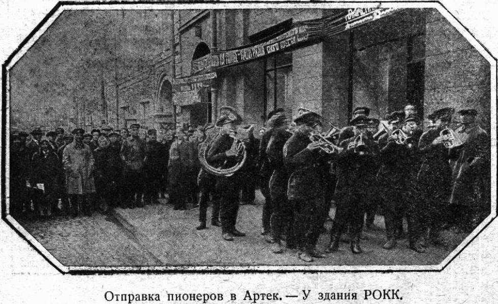 zfotorokk1930-00