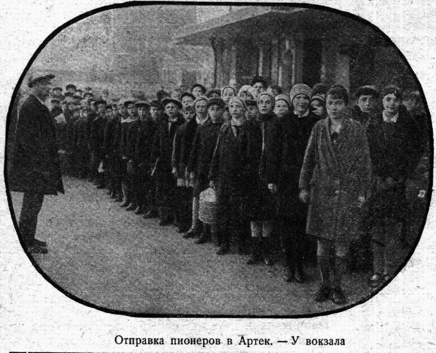 zfotorokk1930-03