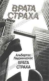 B5027951o - копия
