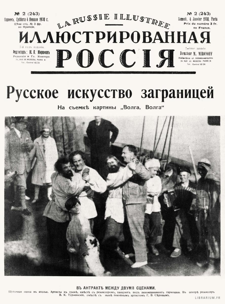 00cover-i-2-243-1930
