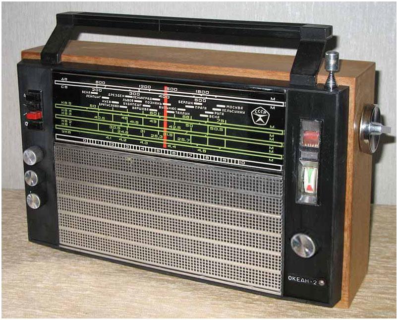 """...на свою первую в жизни официальную зарплату в 1974 году в возрасте 16 лет я купил радиоприёмник  """"Океан-205 """" за 145..."""