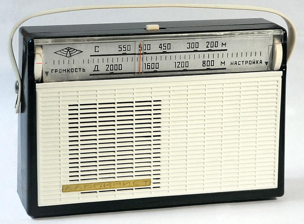 Советские портативные радиоприёмники.