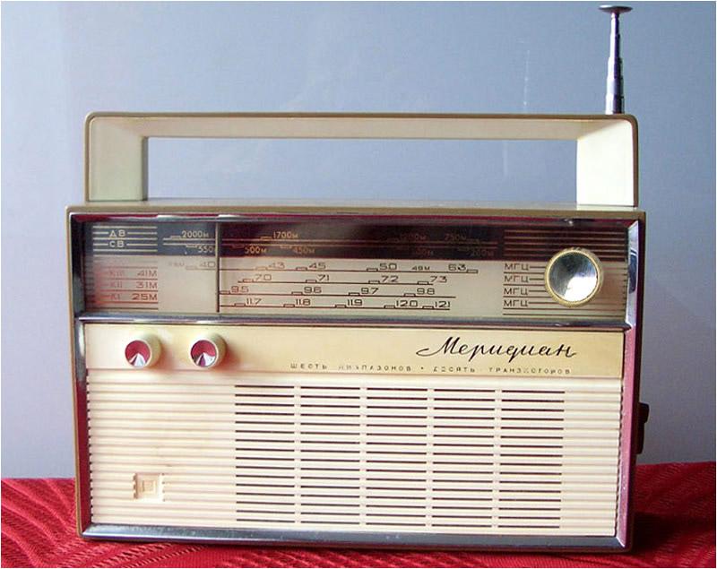 Радиоприёмник ''Меридиан'' .
