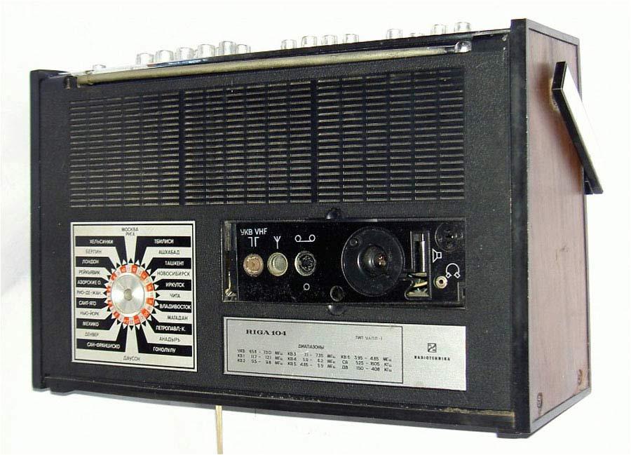 Рига - 104.  С калькулятором часовых поясов, чтобы советский человек случайно вражьи голоса не пропустил.