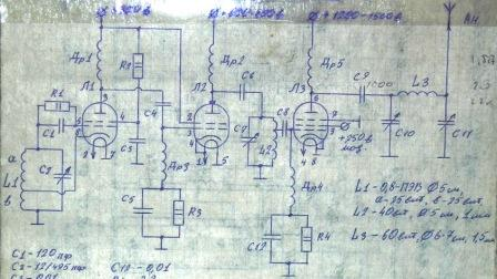 Рис. 2.Ламповый передатчик.  Схема.