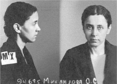 92130-i_045Тюремное фото О. С. Буденной-Михайловой.