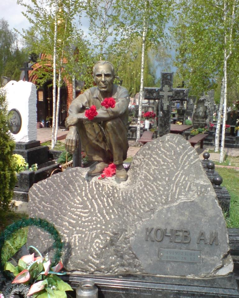 Кочев Александр Иванович (Вася Корж)