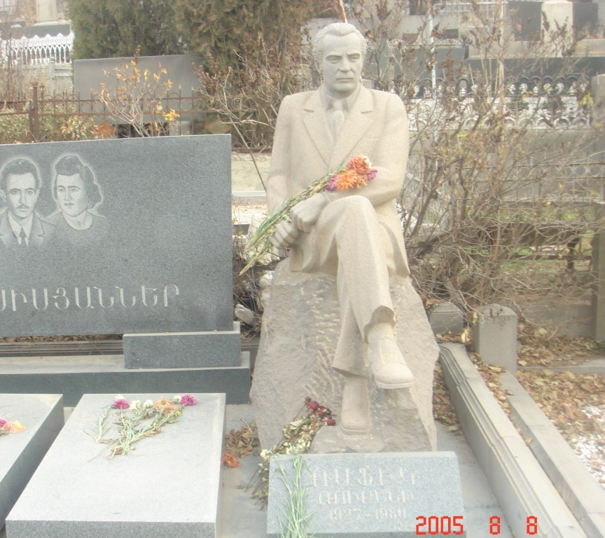 Мовсесян Рафик Рубенович (Шимх)