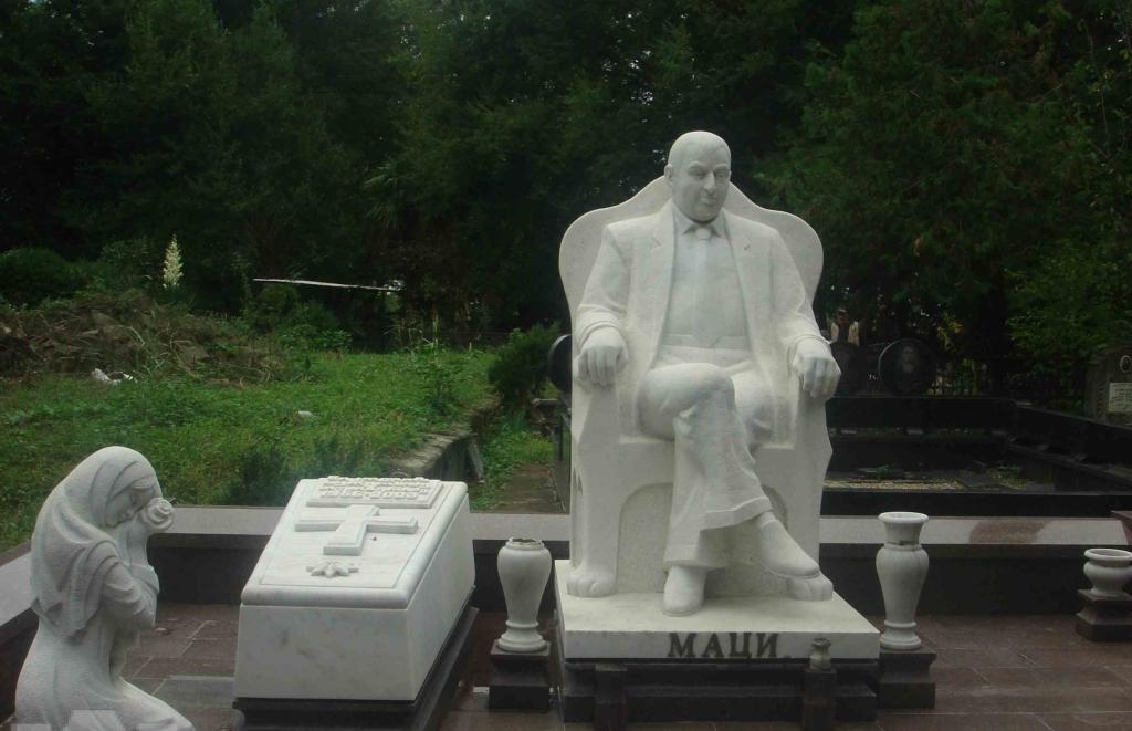 Тутберидзе Николай Сергеевич Маци