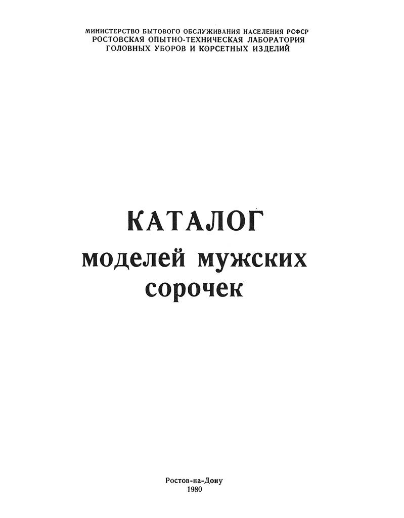 0_c7847_16723a45_XXL