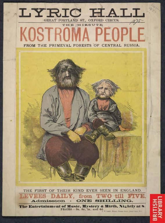 Русских в цирке за шиллинг показывают.