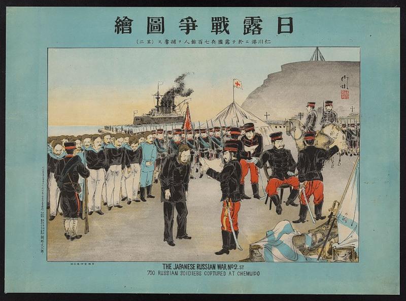 Аналный секс русско японская война
