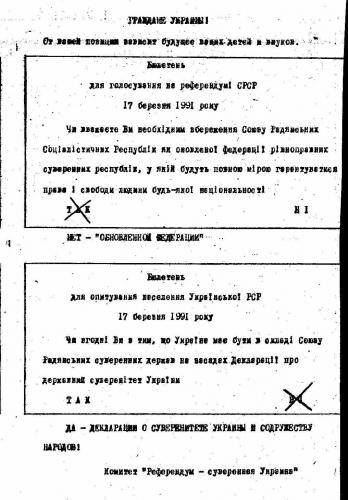 1315388756_nazi-propaganda-1991-1