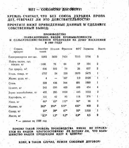 1315388820_nazi-propaganda-1991-5