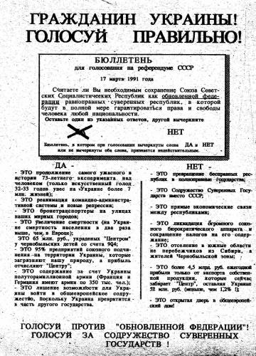 1315388824_nazi-propaganda-1991-12