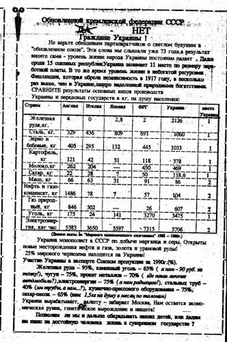 1315388848_nazi-propaganda-1991-2