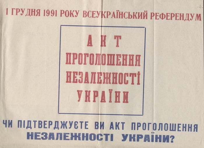 voroshilov5