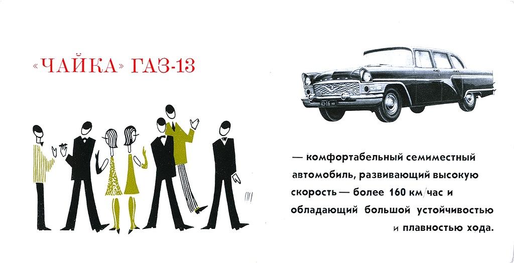 0_b61af_cc192a5e_XXL