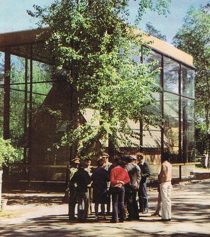 razliv_1979-05