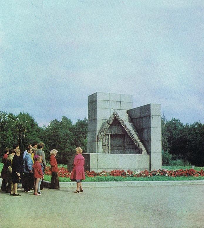 razliv_1979-09