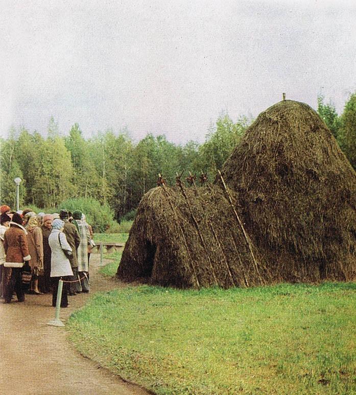 razliv_1979-10