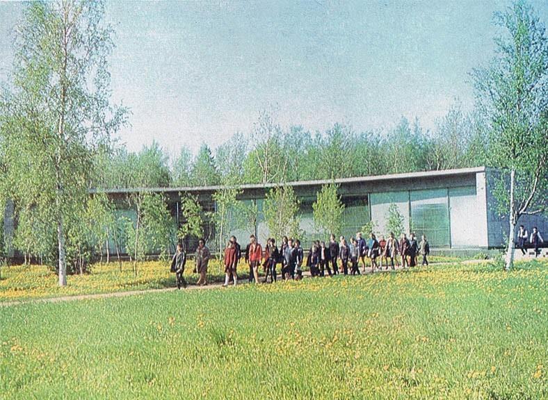 razliv_1979-11
