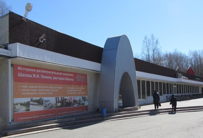 tarhovka-482714