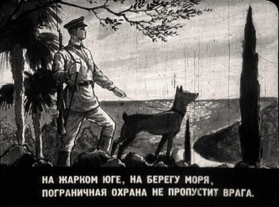 А хрен вам! А не удрать из СССР по-лёгкому.