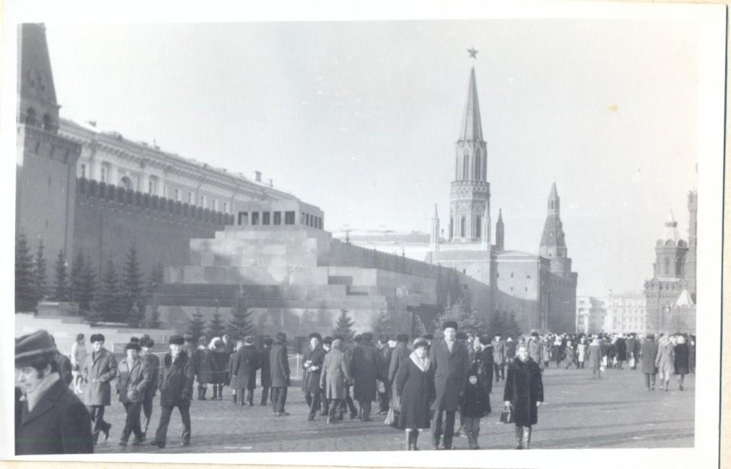 Две столицы страны Советов , 1975