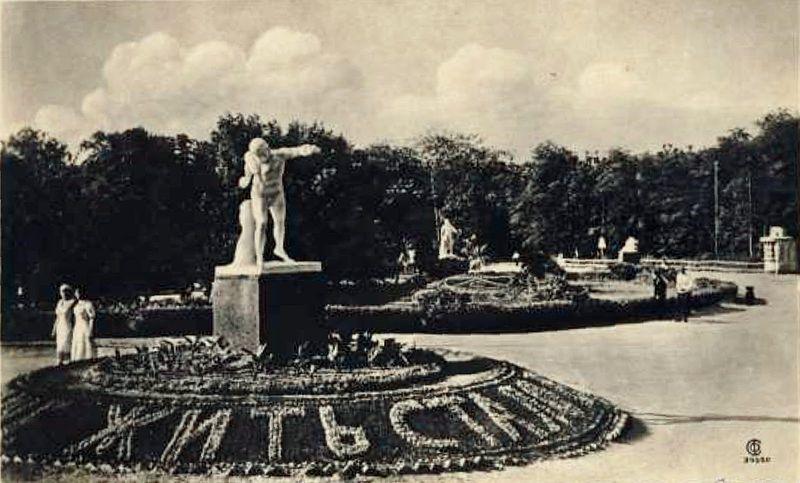 800px-1936_Парк_Горького_изд_Союзфото