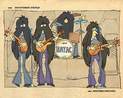 Культ Beatles в СССР beatles_max_n02