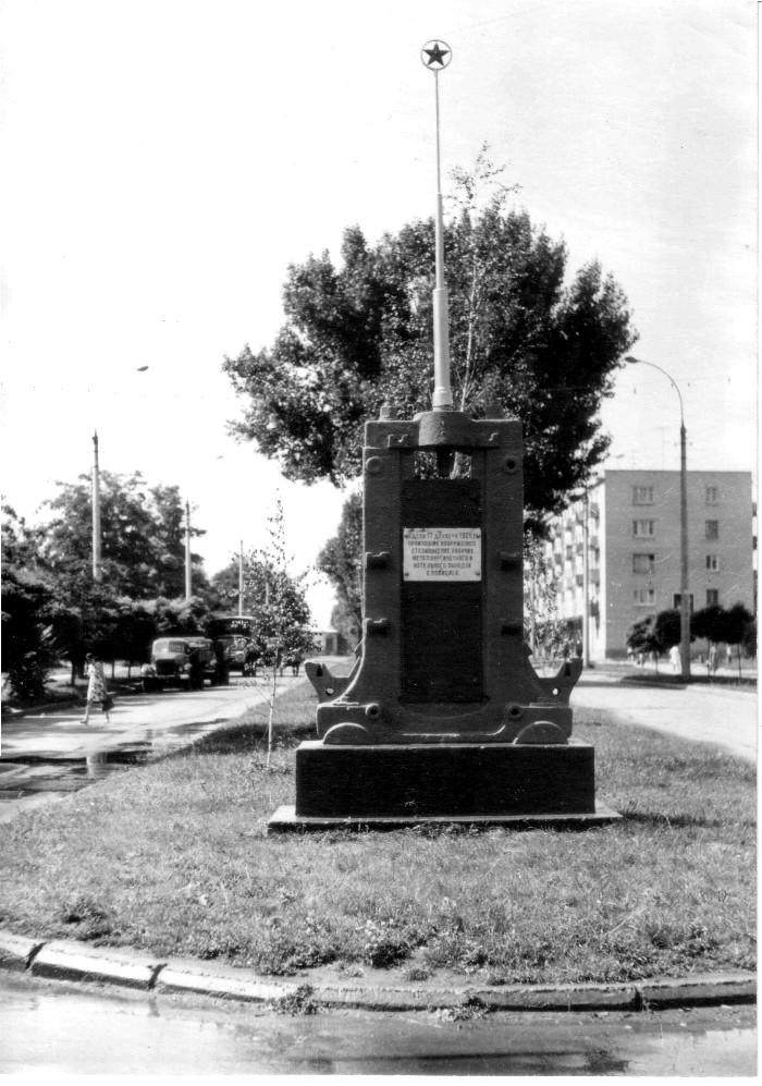 Памятник погибшим в боях с белогвардейцами 1927г 2