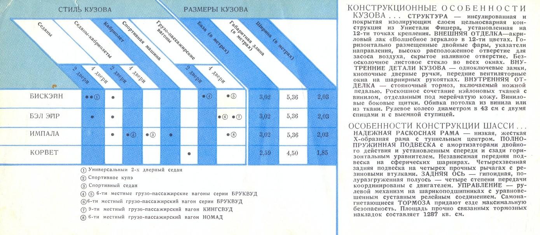 сканирование0050