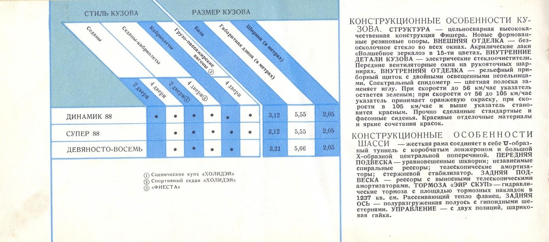 сканирование0065