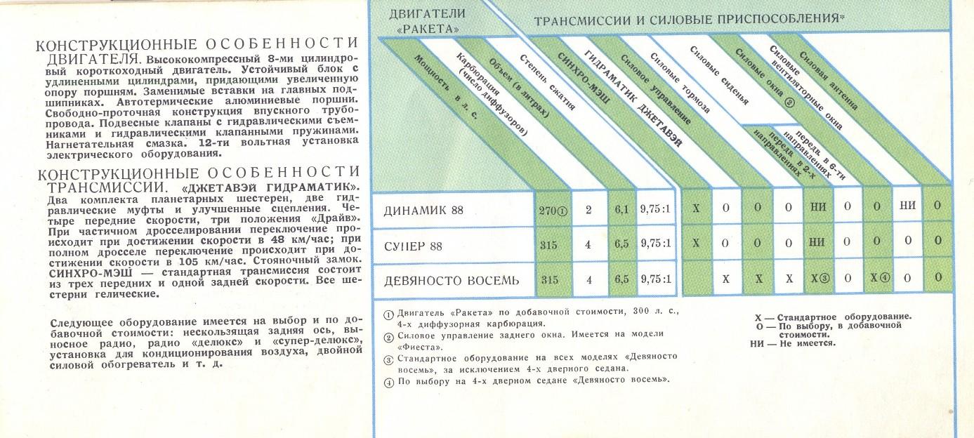 сканирование0066