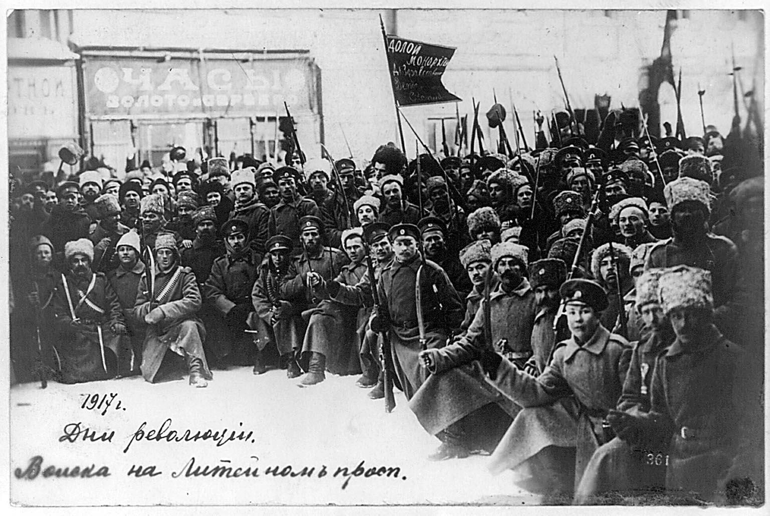 10 Войска на Литейном проспекте
