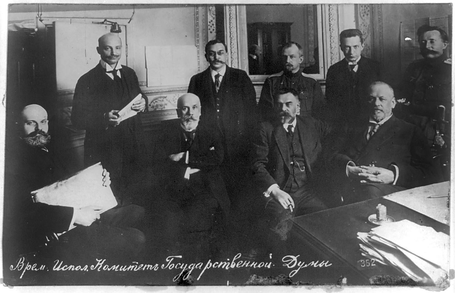 13Временный Исполнительный Комитет Государственной Думы