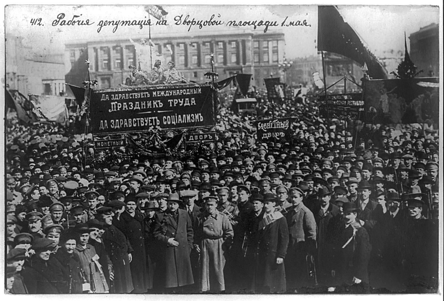 22Рабочая депутация на Дворцовой площади 1 мая