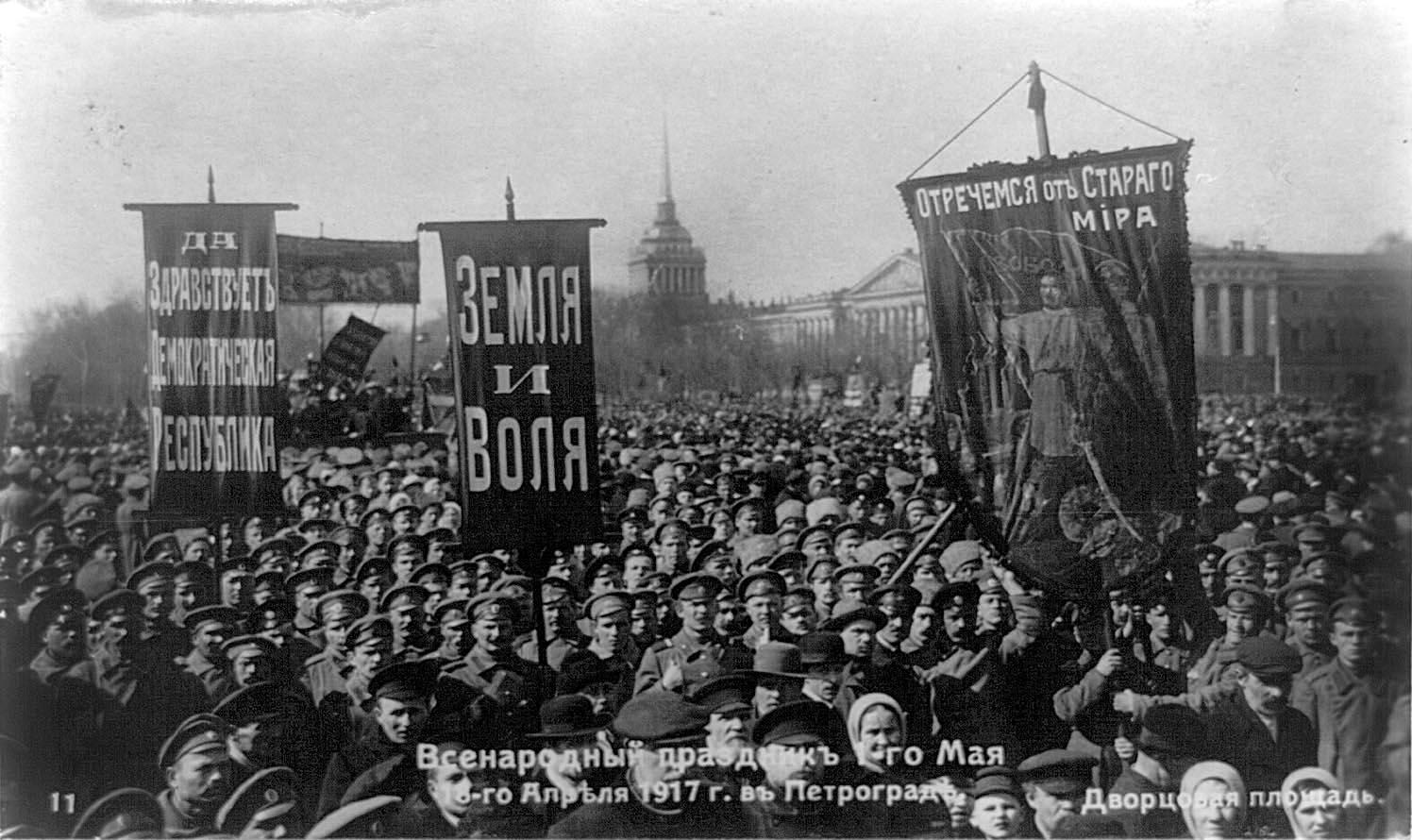 23Всенародный праздник 1-го Мая, 18 апреля 1917 г. Дворцовая площадь