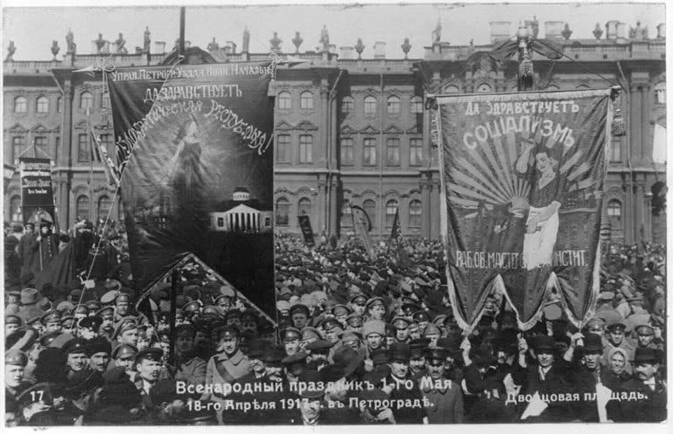25Всенародный праздник 1-го Мая, 18 апреля 1917 г. Дворцовая площадь