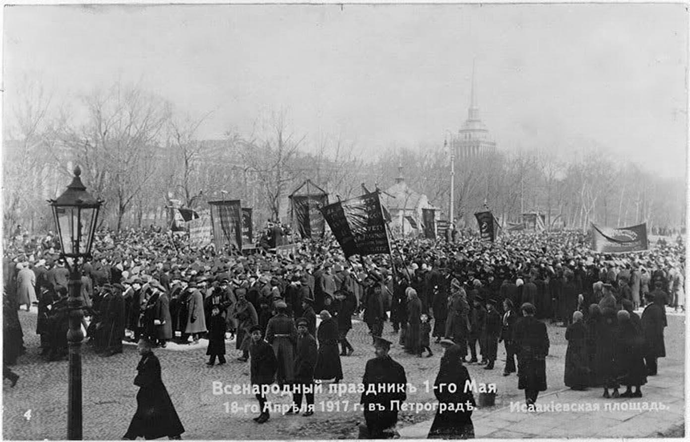 26Всенародный праздник 1-го Мая, 18 апреля 1917 г. Исакиевская площадь