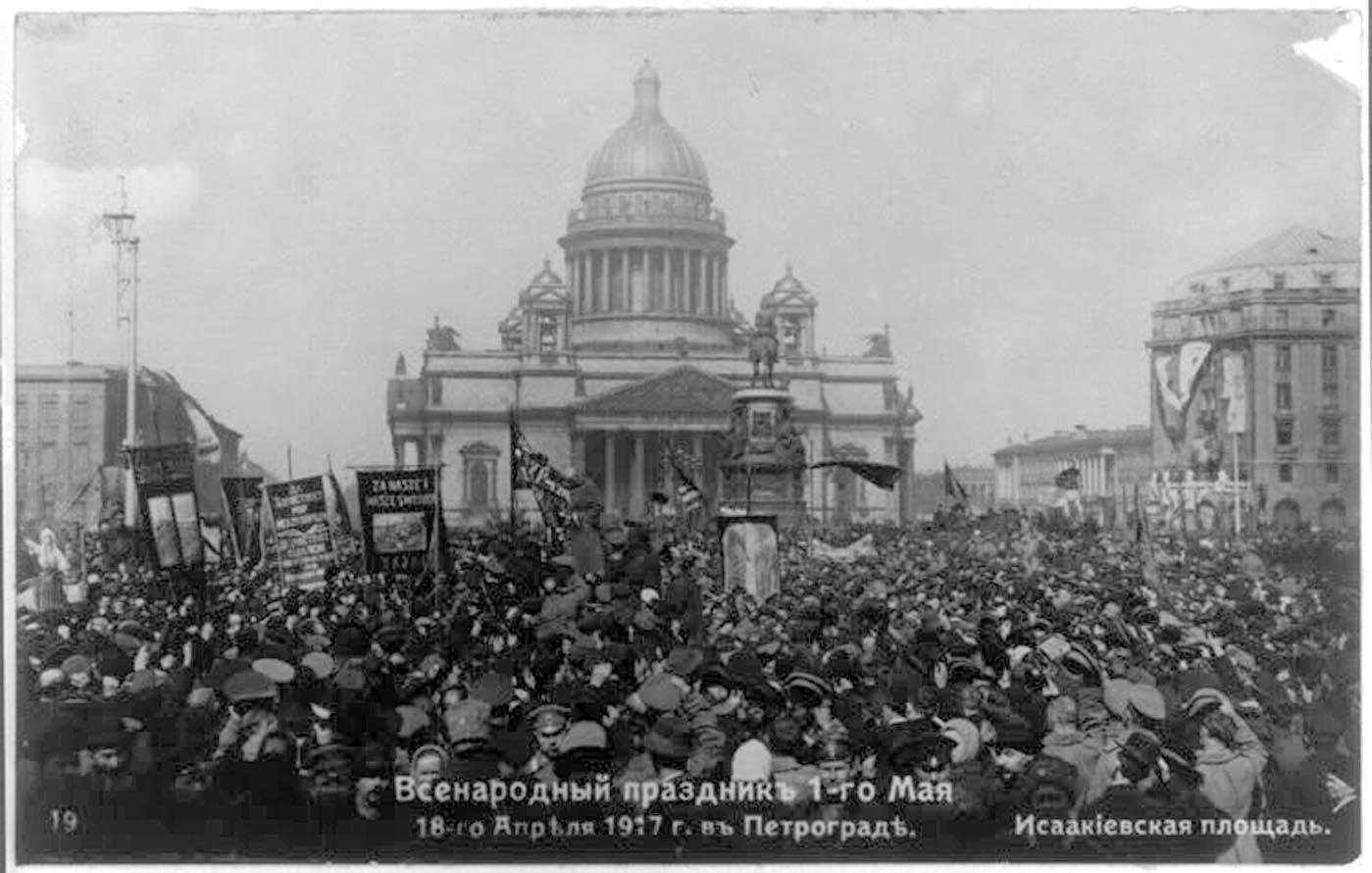 27Всенародный праздник 1-го Мая, 18 апреля 1917 г. Исакиевская площадь