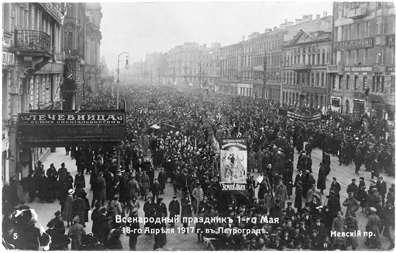 30Всенародный праздник 1-го Мая, 18 апреля 1917 г. Невский проспект