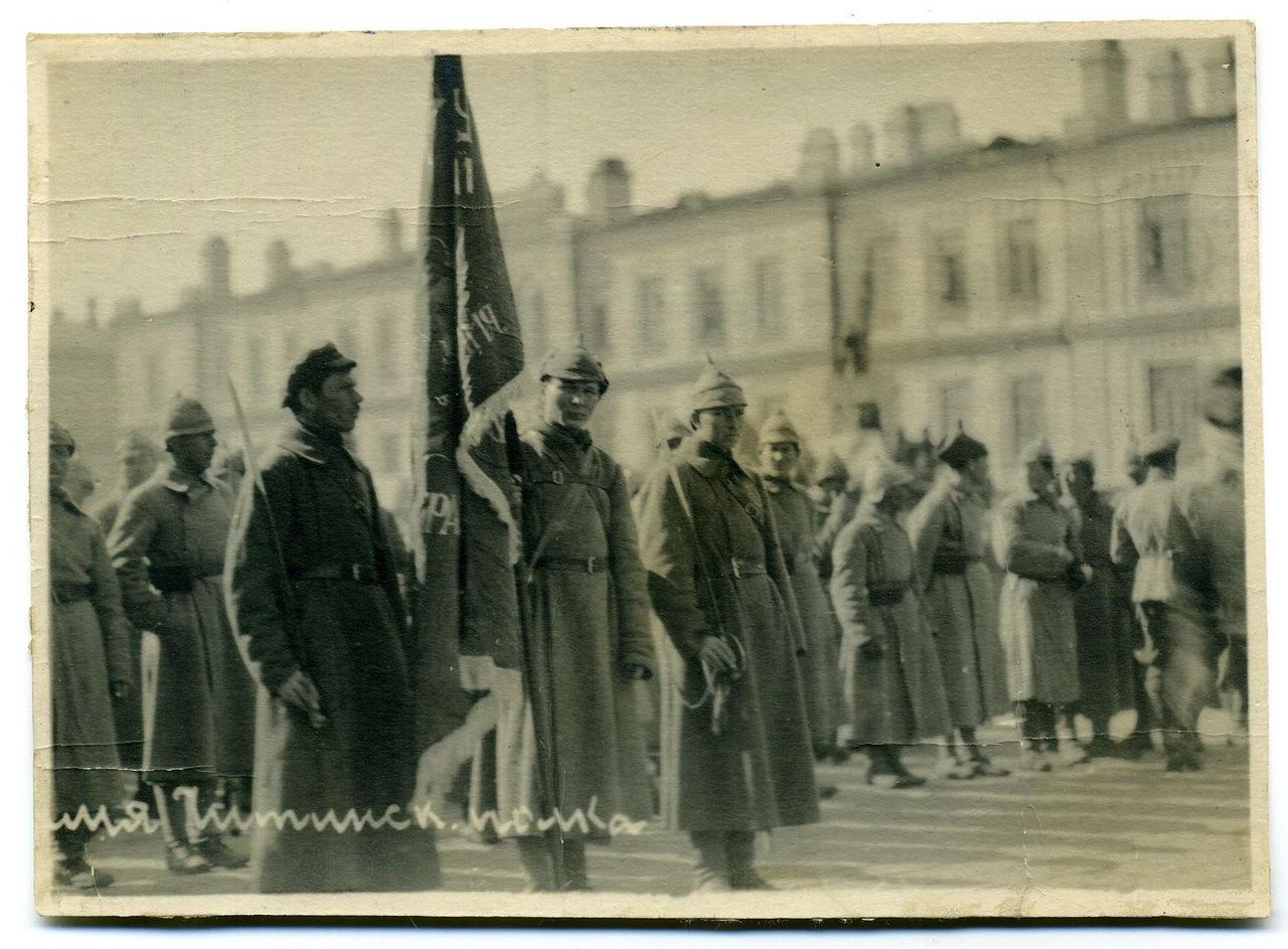 Знаменная группа 1-го Читинского полка.