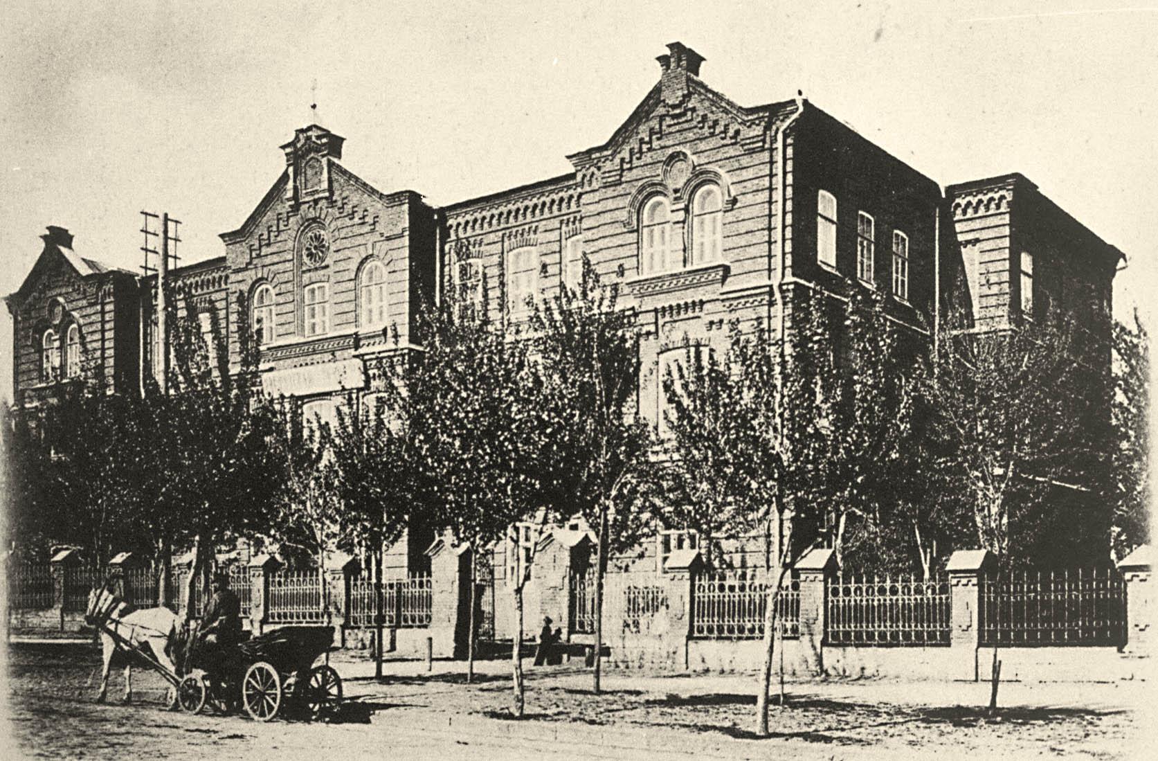 11Мужская гимназия.