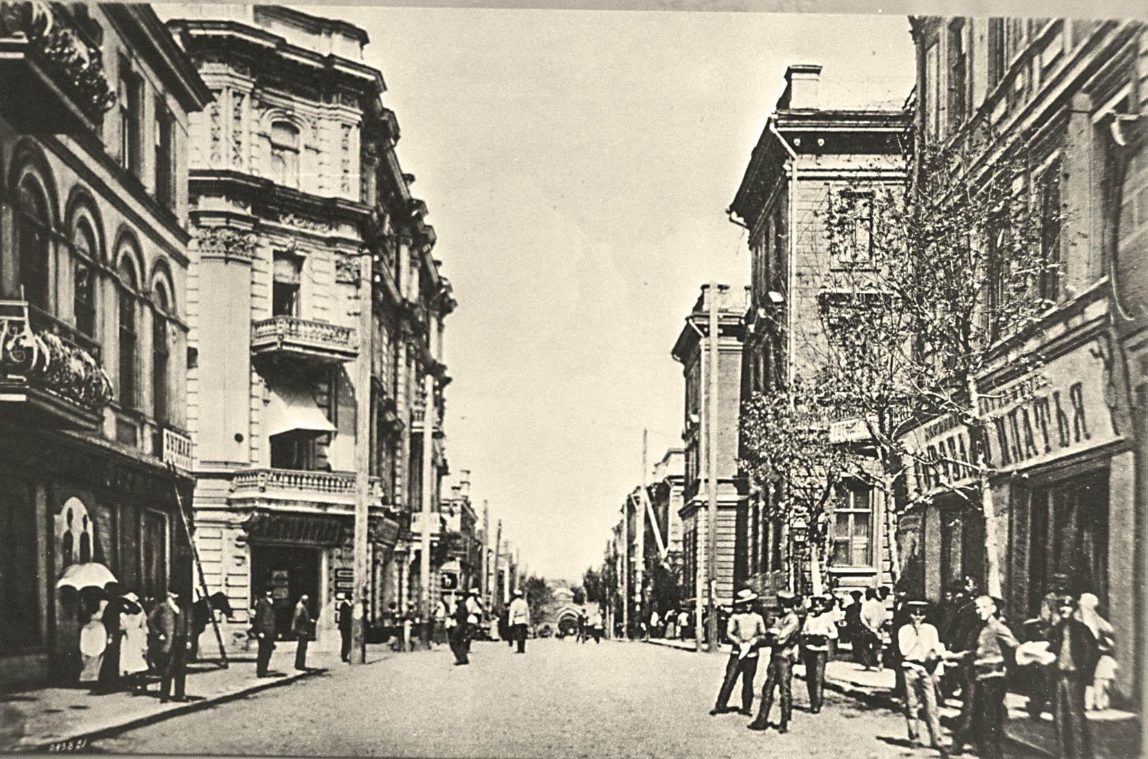 48Видъ на Большую Садовую улицу.
