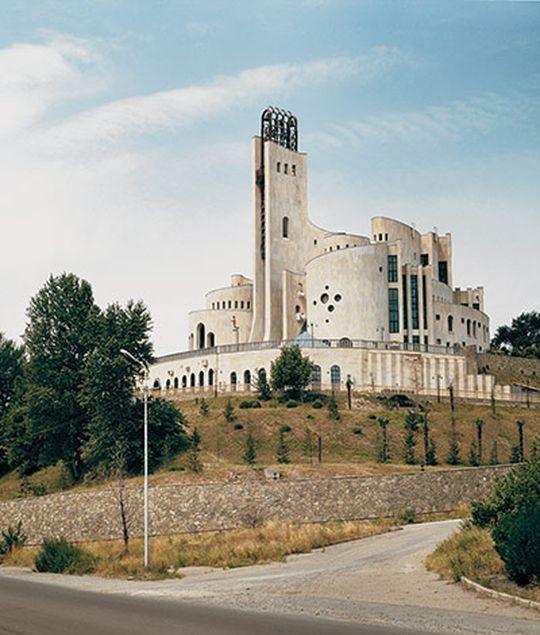 Дворец торжественных обрядов (Тбилиси, Грузия, 1985