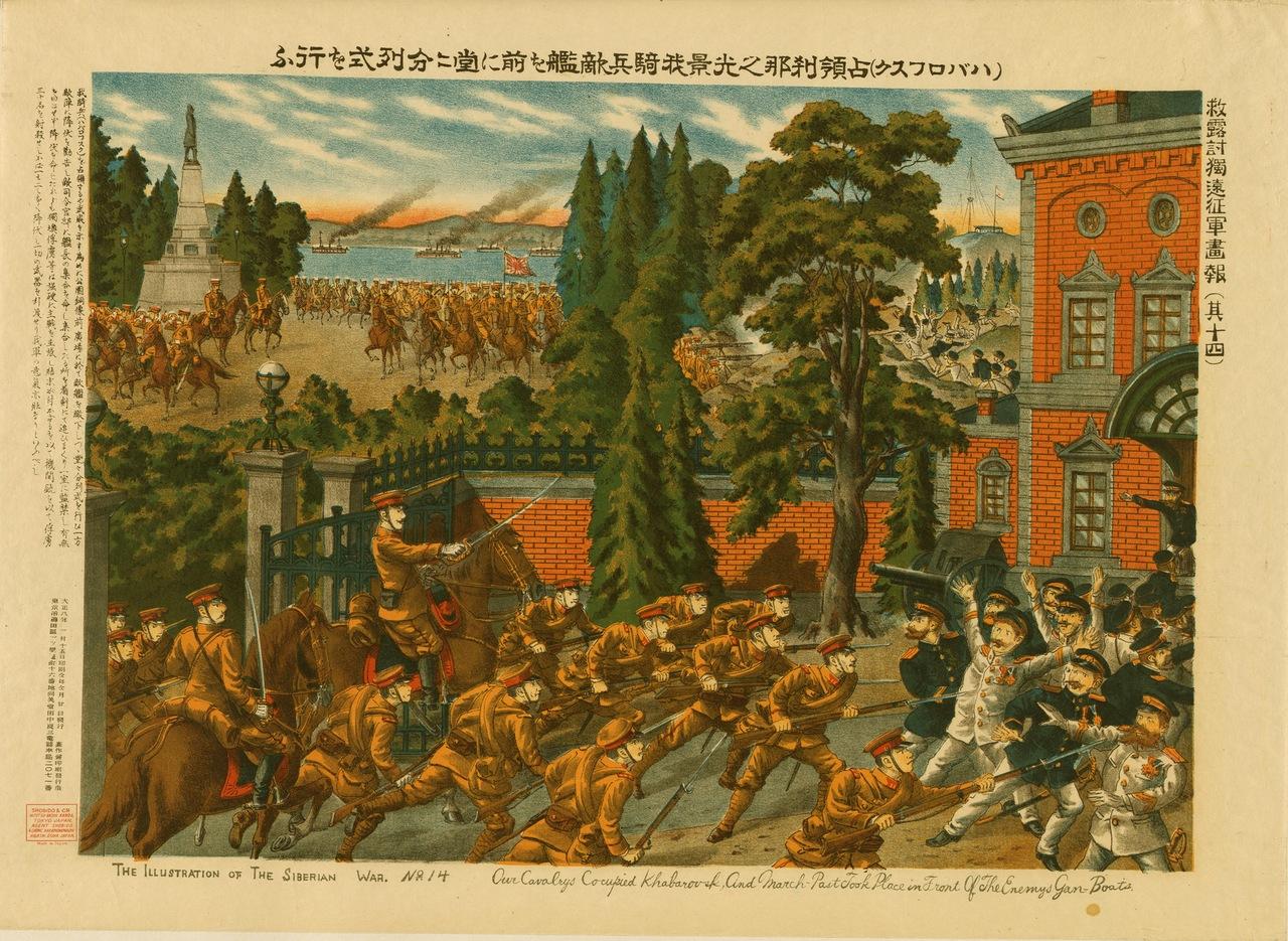 0_b0a6b_3d52fc48_XXXLНаша кавалерия ворвалась в Хабаровск и захватила у противника корабельные пушки